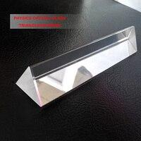 3x3x15 센치메터 물리학 광학 유리 삼각형 프리즘 학교 과학 실험 교육 교육 학생 세 양면 조각 유리