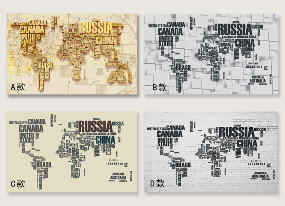 Shinehome 4 style 3d custom russia canada world map wallpaper mural shinehome 4 style 3d custom russia canada world map wallpaper mural rolls for office hotel restaurant bar ktv living room in wallpapers from home gumiabroncs Image collections