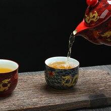 China Kung Fu keramik-tasse, chinesische Royal dragon muster tee tasse, chinesischen stil porzellan tee-set kaffeetassen