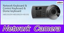 DAHUA PTZ Controller Joystick for dahua PTZ Cameras dahua Joystick keyboard NKB1000,free DHL shipping