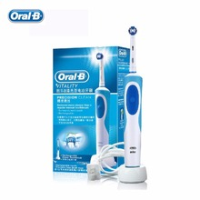 Electric Toothbrush Rechargable Oral B D12013 Brands Oral Hygiene Dental Care Teeth brush Adult Electric Tooth Brush