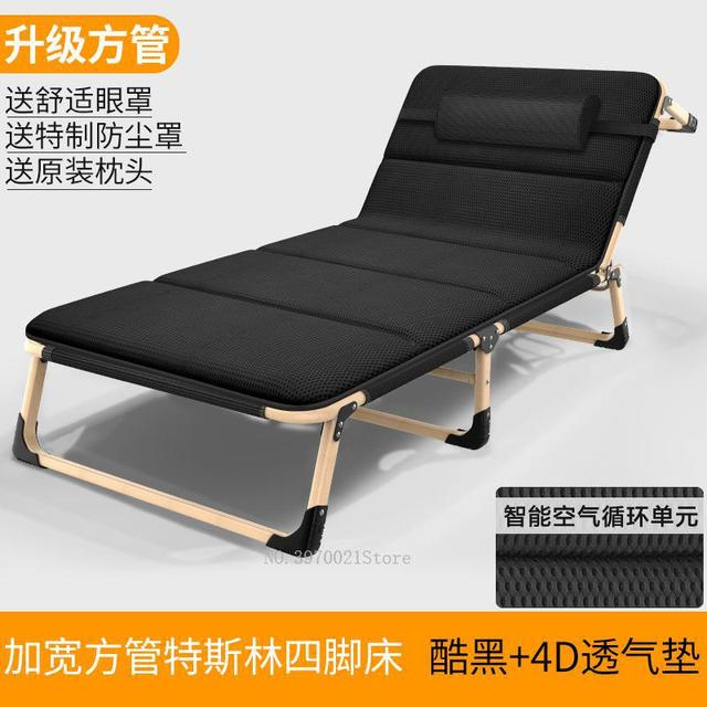 Super Us 57 94 20 Off Portable Folding Nap Bed Camping Cot Weight Capacity To 300 Lbs Fold Camping Cot Great For Camping Traveling And Home Lounging In Unemploymentrelief Wooden Chair Designs For Living Room Unemploymentrelieforg