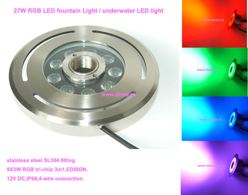 High quality,CE,IP68,27W RGB LED fountain light,RGB underwater LED light,DS-10-37-27W-RGB, 9X3W RGB 3in1,12V DC,stainless steel цены онлайн