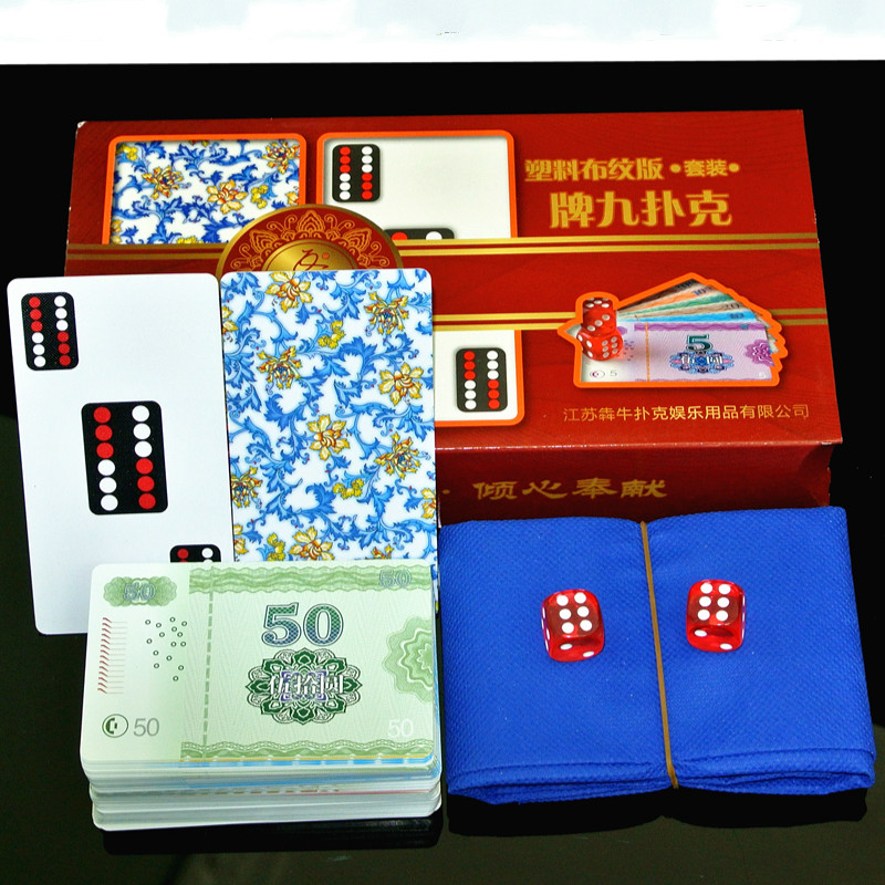 1pcs Waterproof Crystal Mahjong Poker Cards Playing Card