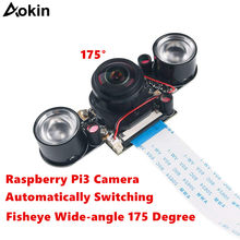 Raspberry Pi3 Camera Fisheye Wide-angle 175 Degree Camera 5MP OV5647 Webcam with IR-CUT Automatically Switching Day-Night-Vision(China)