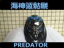 Синий Хищники маска стекловолокна NECA Moto rcycle шлем анфас Железный человек Moto точка M, L, XL
