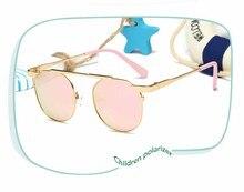 2017 New Cat Eye Luxury Boys Girls Kids Sunglasses Brand Designer Twin-Beams Children Sun Glasses Oculos De Sol Gafas