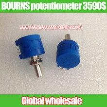 2шт бурны многоповоротный проводной потенциометр 3590S-2-1K 2 K 5 K 10 K 20 K 50 k 100 k/10 Ручка поворота диаметр: 6,35 мм