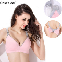 7c3cc9cb27b70 Buy free mothers breast and get free shipping on AliExpress.com