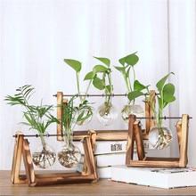 Настольная стеклянная ваза для растений с ретро твердой деревянной подставкой и металлическим поворотным держателем для гидропоники для украшения дома и офиса