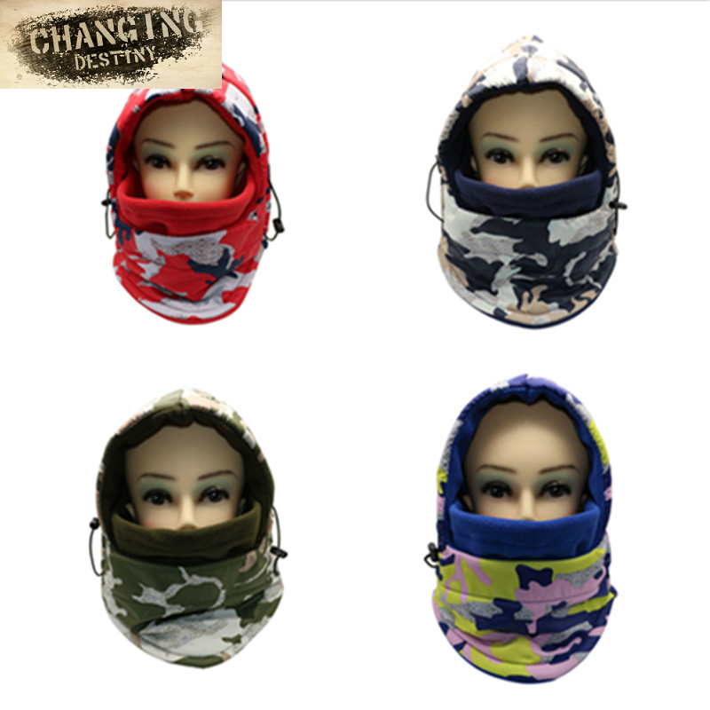 New Camouflage Fashion Warmth Ear Protection Cap Winter Masked Snow Hat Men's Women's Cycling Plus Velvet Cover Head Gorros(China)