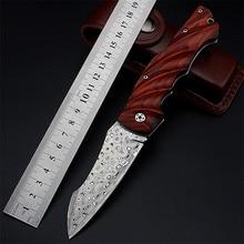 Новинка,, швейная пудра, Дамаск, тактический складной, выживание ножа кемпинга, Подарочная коллекция, охотничьи ножи, EDC инструменты