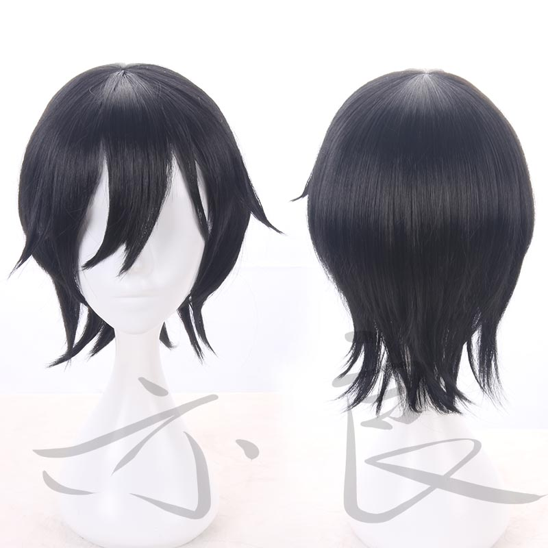 Japanese Anime Isaac Foster Angels of Death Zackcos Cosplay Wig Short Black Hair