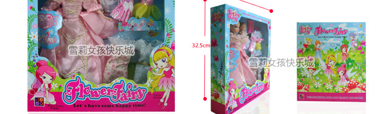 2015 nice bag shoes dress for Barbie doll accessories dream of Large ... 97a7a4694299