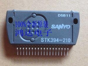 Image 3 - 100% オリジナル STK411 220E STK411 240E STK394 210 STK4046V STK407 070 STK407 070B
