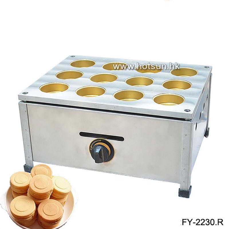 Commercial Non-stick LPG Gas 12pcs Obanyaki Maker Red Bean Waffle Maker Iron Machine hot sale 32pcs gas bean waffle maker