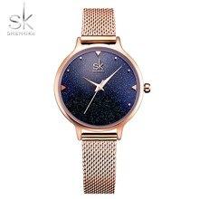 Heißer Verkauf Shengke Kosmische himmel Mode Frauen Mode Quarzuhr Top Marke Relogio Feminino Party Geschenke Uhr Frauen Mit Geschenk