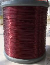 20 м/лот Бесплатная доставка 2.5 ММ новый полиэстер эмалированные круглые медные провода, QZ-2-130