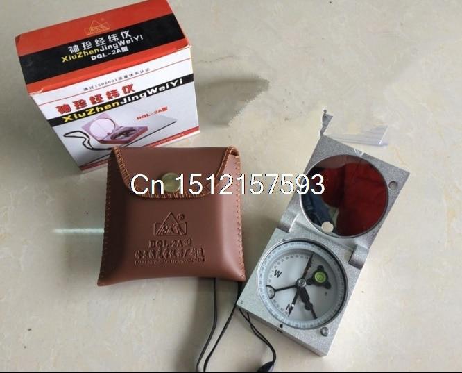 Harbin Geologic Compass DQL 2A Aluminum alloy theodolite Professional Surveying ZMM