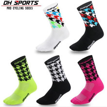 Cycling Socks (3 Pairs/lot) DH SPORTS/DH015 Nylon Men Sports Socks Basketball Outdoor Hiking Socks 2 pairs men s breathable outdoor socks hiking sports socks climbing socks s015