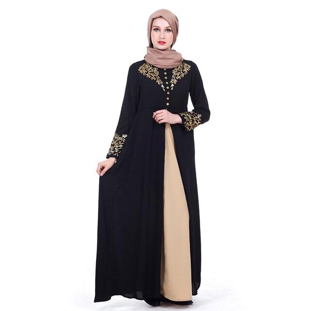 Abaya Qamar 1