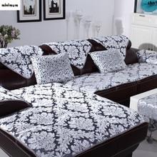 European-style sofa cushion fabric fashion towel non-slip thickened customized leather plush cover four seasons