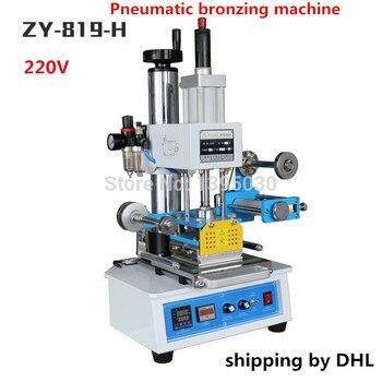 цена на 220V Automatic Stamping Machine,LOGO Stampler,Name Card Stamping Machine,Leather LOGO Creasing Machine,Pressure Words Machine