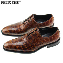 FELIX CHU Italian Modern Mens Formal Oxfords Brogue Genuine Calf Leather Crocodile Print Brown Black Dress