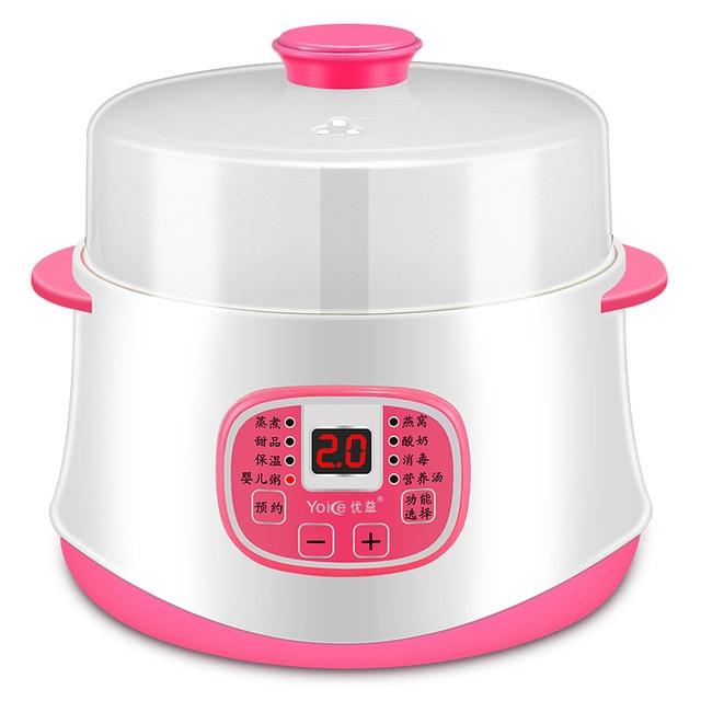 Kbxstart 200W Multifunction Mini Slow Cooker Household Timer Steam Stew Ceramic Liner Water Stewing Soup Porridge Pots 0.8L 4