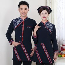 Autumn Characteristic Farmhouse Waiter Uniform Long Sleeves Overalls Hotel Fast Food Shop Work Wear Jacket for Women Men(China)