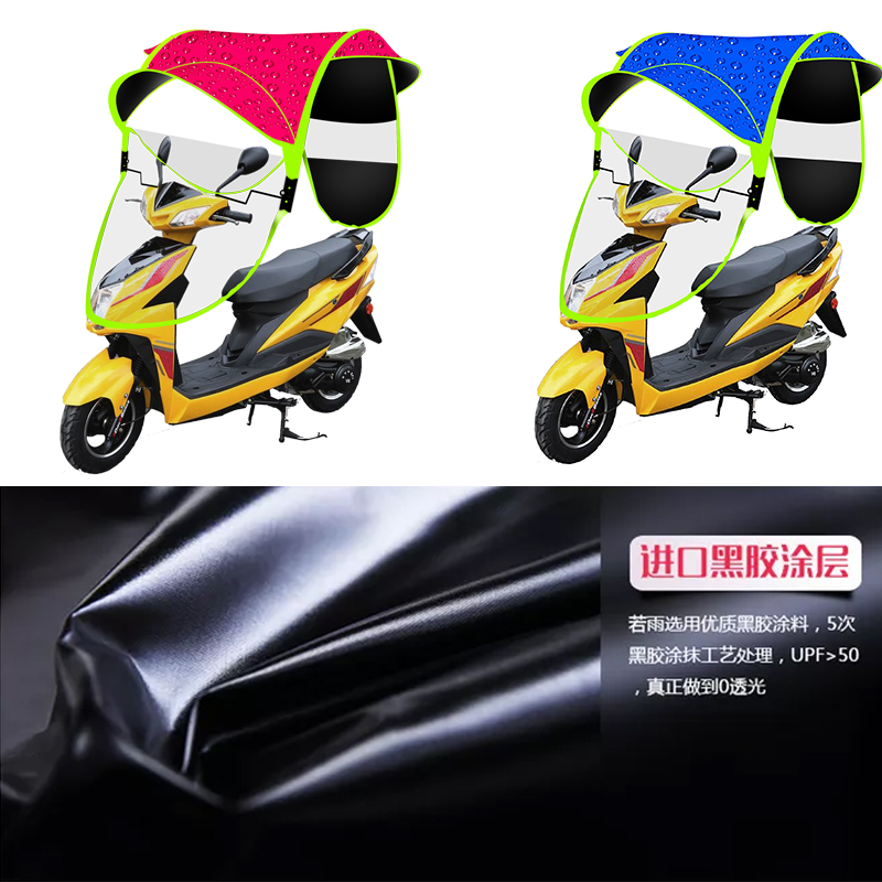 Electric motorcycle umbrella increased transparent thick windproof cold warm folding collapsible reinforcement shelter