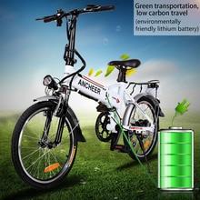 18,7 zoll 7 Geschwindigkeit EBike Falten Aluminiumlegierung Fahrrad Lithium-Batterie Elektrische Fahrrad Stadt Elektro-fahrrad