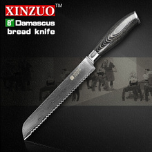 xinzuo 8″ inch bread knife high quality cake knife 73 layers Damascus kitchen knife with Color wood handle free shipping