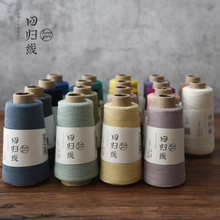 100 г льняная хлопковая пряжа, тонкая пряжа для ручного вязания, высокое качество, теплая ручная вязка, diyyyyarns, шапка, шарф, пряжа для вязания