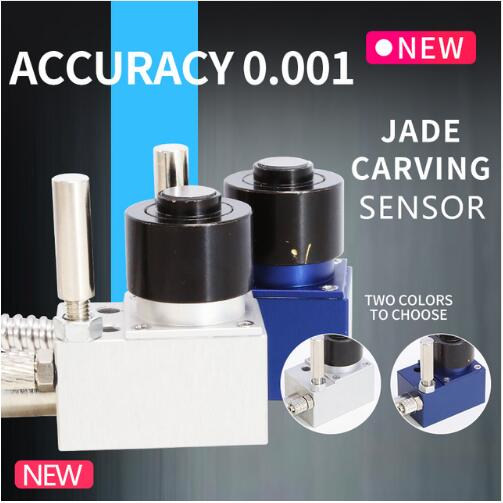 Engraving machine jade special tool set to the knife processing center high precision CNC CNC engraving