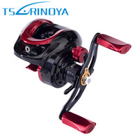 TSURINOYA XF150 Baitcasting Fishing Reels R L 6 6 1 Drag 4kg Aluminum Alloy Spool Moulinet