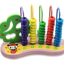 Детские деревянные игрушки радужные счеты из бисера математические игрушки для детей Обучающие Развивающие игрушки деревянные математические игрушки Монтессори