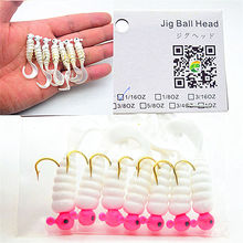 7 Pcs/Lot  2.7g 5cm Fishing Lure Screw curly tail Soft Bait Jig Head Worm Barbed Hooks  Fish Bait silicone bait YR-166