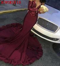 Женское атласное платье русалка Бордовое с открытыми плечами