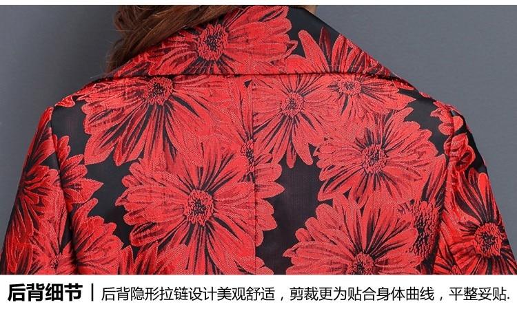 Casaco feminino plus size, casaco longo estampado