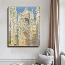 Rouen Cathedral in Noon by Monet Posters and Print Canvas Painting Calligraphy Wall Pictures for Living Room Bedroom Home Decor messmer rouen