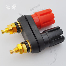 Double slider professional audio amplifier terminal speaker banana jack one piece conjoined column new arrival