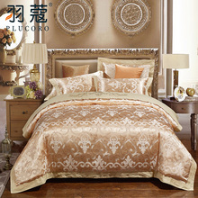 Plucoro Luxury Lace Jacquard Bedding Beige Silver Gold Color Satin Bedding Set Queen King Size 4pcs Duvet Cover Bed Sheet Set