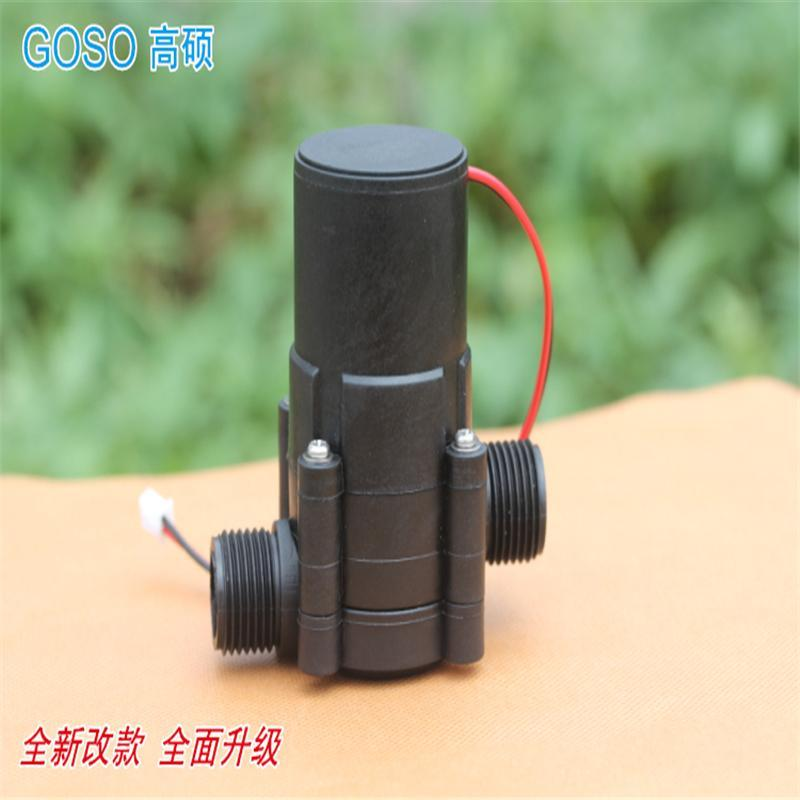 Powerful Magnet High power Hydraulic Hydro Turbine Generator for Water Tap translucent 12v 10w dc water flow generator turbine generator hydroelectric micro hydro generator tap water flow hydraulic diy