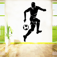 Diy Bola de Futebol À Prova D  Água Adesivos de Parede Decoração Da Casa  Para 89f6d58a939c3