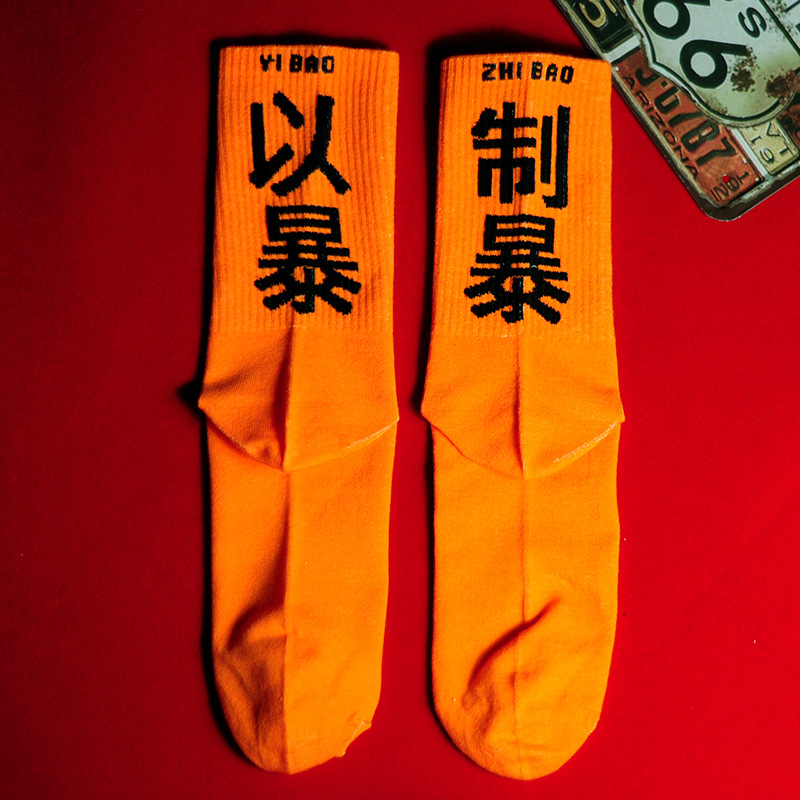 New style couples long tube men and women personality popular elements street skateboard hip-hop hip hop cotton   socks