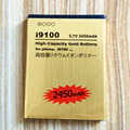 High Capacity Golden Replacement Battery EB-F1A2GBU for Samsung Galaxy S2 9062/ i847/ i9100/ i9101/ i9105/ i9050/ i9188 battery