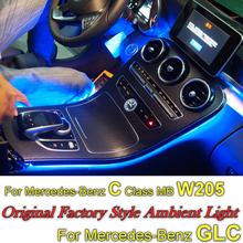 For Mercedes Benz C MB W205 or GLC 2014 2015 2016 2017 Dashboard Interior OEM Original Factory Atmosphere advanced Ambient Light цена 2017