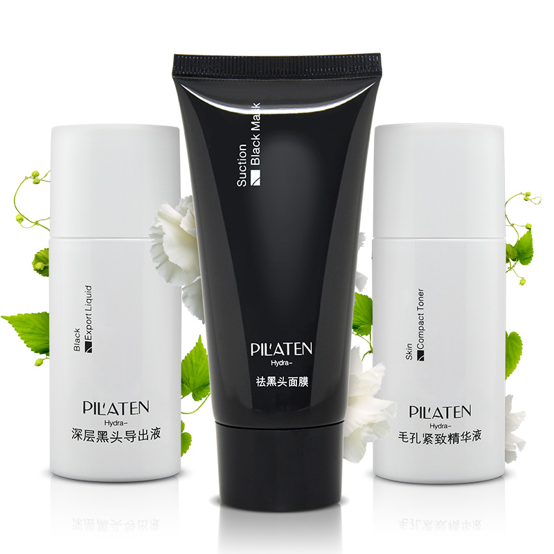 2015 New Special Offer! PILATEN Blackhead Remover Ance and Compact Toner Export Liquid Mask (3pcs/ set) Free Shipping