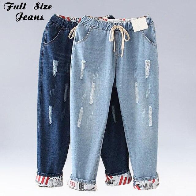 1dd7732176d Plus Size Elastic Waist Hemming Boyfriend Loose Ripped Denim Harem Jeans 4Xl  5Xl Light Blue Girl S Casual Pants For Women